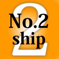 No.2 ship